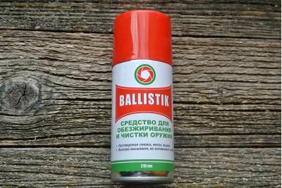 Средство для чистки и обезжиривания оружия Ballistik 210мл