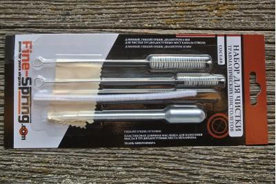 Набор для чистки травматических и охолощенных пистолетов, гибкий, Fine-Spring