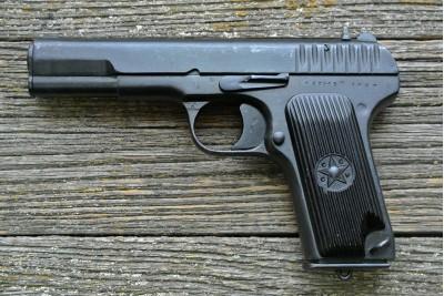 Пистолет сигнальный С-ТТ калибр 7, 62х25 под патрон 10x31