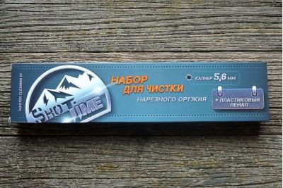 Набор Shot Time для чистки нарезного оружия 5, 6 калибр, 3-х коленный, пластиковый пенал (ST-CK-22PB)