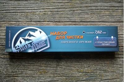 Набор Shot Time для чистки нарезного оружия 7, 62 калибр, 3-х коленный, пластиковый пенал (ST-CK-30PB)