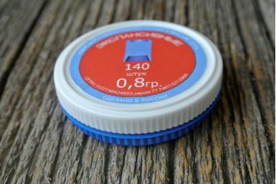 Пули экспансивные для пневматики 0, 8г 4, 5 мм (140шт)
