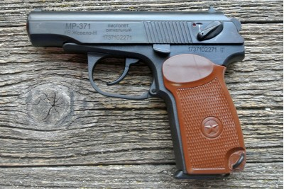 Пистолет сигнальный Макаров МР-371