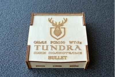 Пули Tundra Bullet кал. 5, 5мм, вес 2, 0г  (100шт)