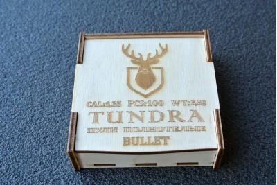 Пули Tundra Bullet кал. 6, 35мм, вес 3, 3г  (100шт)