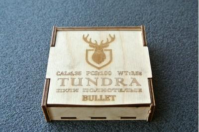 Пули Tundra Bullet кал. 6, 35мм вес 3, 5г (100шт)