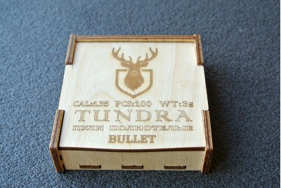 Пули Tundra Bullet кал. 6, 35мм, вес 3, 0г  (100шт)