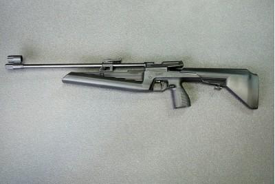 Винтовка пневматическая МР-60 (ИЖ)