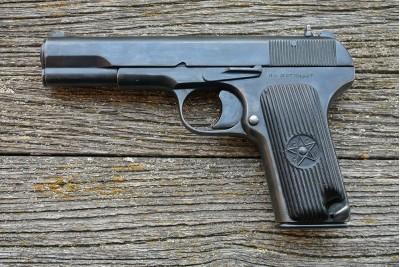Оружие списанное охолощенное ТТ-33-О (пистолет Токарева) под патрон 7, 62х25