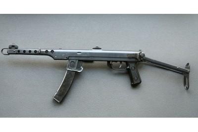 Оружие списанное охолощенное PPs43-PL-О (пистолет Судаева) под патрон 7, 62х25
