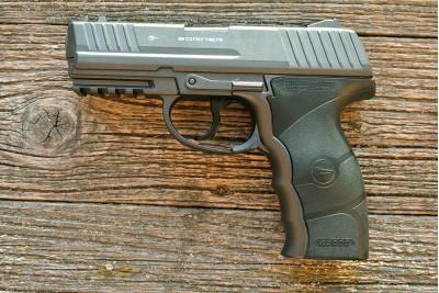 Пистолет пневматический Borner W 3000