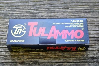 Патрон 7, 62x54 шумовой холостой (TulAmmo) 20шт