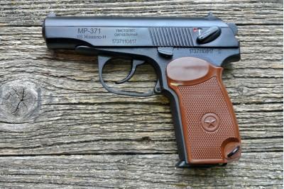 Пистолет сигнальный с автоматикой МР-371 (в комплекте латунные картриджи и  капсюли КВ-209)