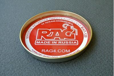 Мишень взрывная пиротехническая RAG МАП-120 (10шт)