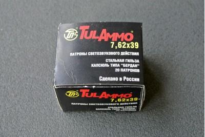 Патрон 7, 62x39 светошумовой (TulAmmo) 20шт