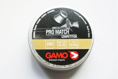 Пули для пневматики GAMO Pro Match 5, 5мм 1, 0гр (250 шт)