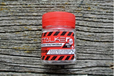 Шарики для страйкбола STALKER 0, 12г (250шт)