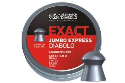 Пули для пневматики JSB Exact Jumbo Express 5, 52мм 0, 93г (500шт)