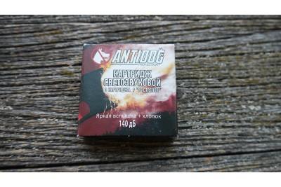 Картридж пиротехнический сменный к устройству ANTIDOG (3шт)
