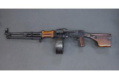 Пулемет Дегтярева ручной (РПДХ) охолощенный  7, 62х39