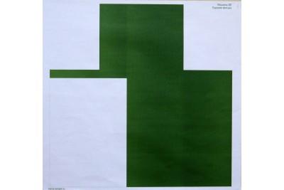 Мишень № 6E грудная зеленая 550*520мм бумага 80гр.