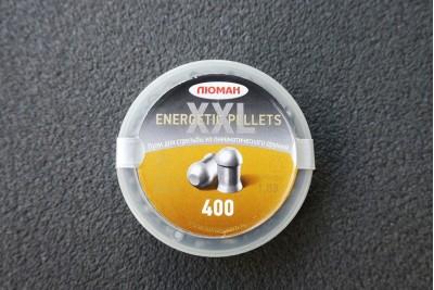 Пули Люман Energetic Pellets XXL 4, 5мм 1, 03г (400шт)