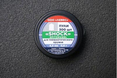 Пули для пневматики Shock spitzkugel 4, 5мм 0, 6гр (300шт)