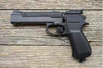 Пистолет пневматический МР- 651К до 7, 5 Дж