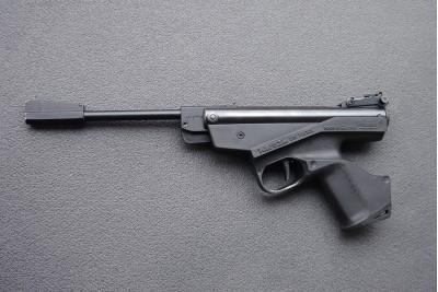 Пистолет пневматический МР-53М в чехле Б/У