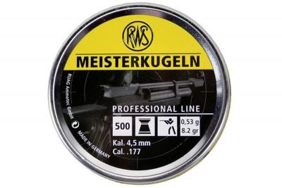 Пули для пневматики RWS Meisterkugein 4, 49мм 0, 53гр (500шт)