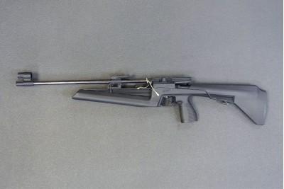 Винтовка пневматическая МР-61 (ИЖ)