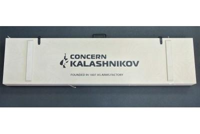Ящик подарочный деревянный для АК