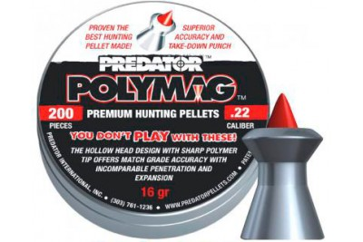 Пули для пневматики JSB Predator Polymag 5, 5мм 1, 037г (200шт)