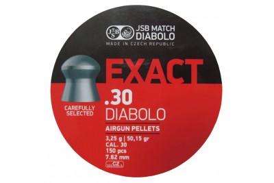 Пули для пневматики JSB Exact Diabolo 7, 62мм 3, 2г (150шт)