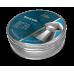Пули для пневматики H&N Baracuda 5, 5мм 1, 37г (200 шт)
