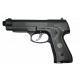 Пистолеты АTAMAN (Атаман)